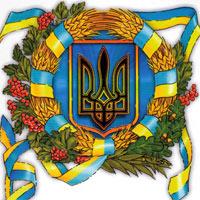 ЗНО по украинскому языку